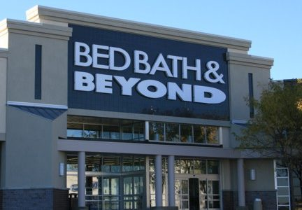 Bed Bath Amp Beyond The Summit Hardy Corporation